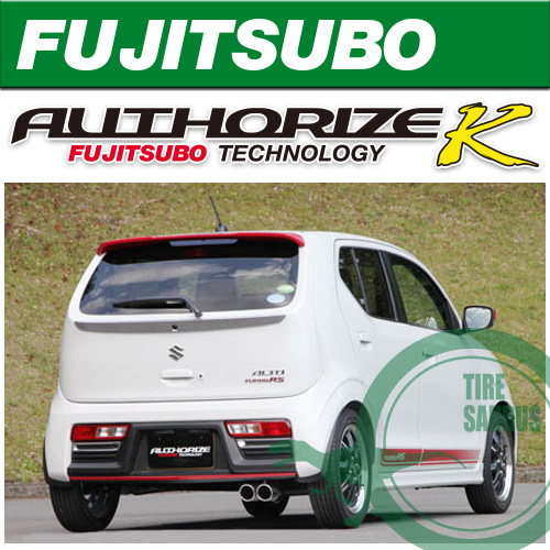 フジツボ マフラー オーソライズK HA36S アルトターボ RS 2WD用 [FUJITSUBO][AUTHORIZE_K][740-80181]