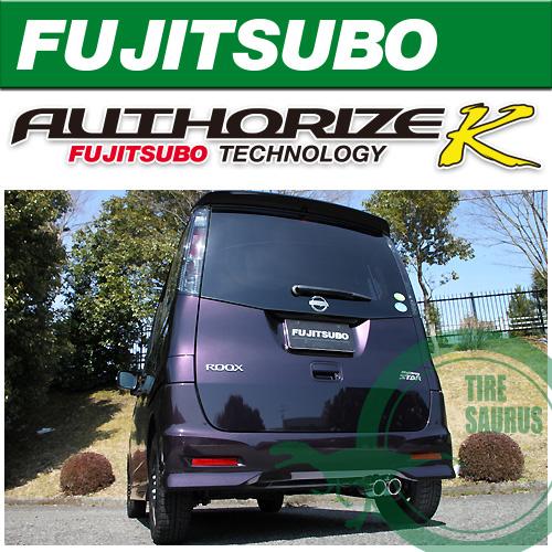 フジツボ マフラー オーソライズK MK21S パレット SW ターボ 2WD用 [FUJITSUBO][AUTHORIZE_K][750-10412]