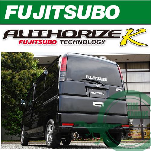 フジツボ マフラー オーソライズK HM1・HM2 バモス ターボ 2WD・4WD マイナー後用 [FUJITSUBO][AUTHORIZE_K][750-50616]