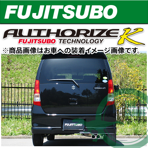 フジツボ マフラー オーソライズK MH23S ワゴンR NA FXリミテッド 2WD用 [FUJITSUBO][AUTHORIZE_K][750-80283]