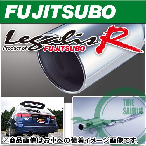 フジツボ マフラー レガリスR TypeEVOLUTION BHE レガシィ ツーリングワゴン GT30用 FUJITSUBO Legalis_R 760-64054 割引セール 売れ行きがよい 運動会