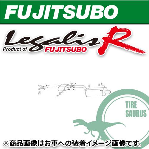 フジツボ マフラー レガリスR HR32・HCR32 スカイライン GTS用 受注生産品 [FUJITSUBO][Legalis_R][770-15061]