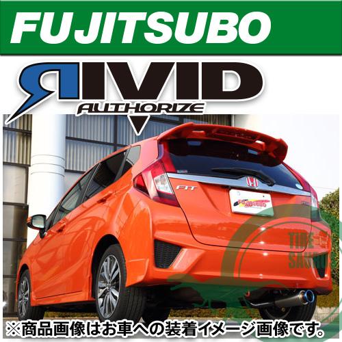 フジツボ マフラー リヴィッド GK5 フィット 1.5 2WD RS用 [FUJITSUBO][RIVID][850-51554]