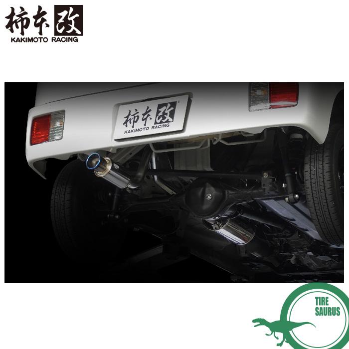 【あす楽対応】 柿本改 マフラー S44356 エブリィバン RACING 06&S ミニキャブバン スクラムバン クリッパー [DA17V/DS17V S44356/DG17V/DR17V](FR/4WD)(NA)(15/2~) GTbox 06&S '10加速騒音規制対応モデル メーカー直送品 ※個人宅配送/ 応相談 KAKIMOTO RACING 柿本マフラー, 背が高くなる靴:a9bed588 --- gerber-bodin.fr