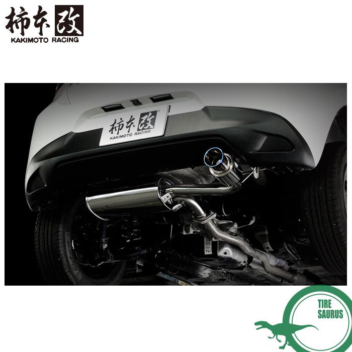 柿本改 マフラー Z44335 デミオ [DJ3AS](4WD)(14/12~18/8)(NA) GTbox 06&S '10加速騒音規制対応モデル メーカー直送品 ※個人宅配送不可 / 応相談 KAKIMOTO RACING 柿本マフラー