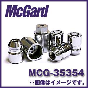 マックガード MCG-35354 4個入り 対応車種:ニッサン(日産)、スバル、スズキ ロックナットカラー:黒 【ホイールロック】