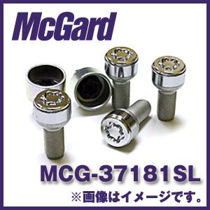 マックガード MCG-37181SL 4個入り 対応車種:アウディ、VW、ボルボ ハイセキュリティ ロックボルト カラー:クローム【ホイールロック】