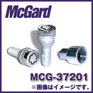 マックガード MCG-37201 4個入り 対応車種:チューナーホイール ロックボルトカラー:クローム【ホイールロック】