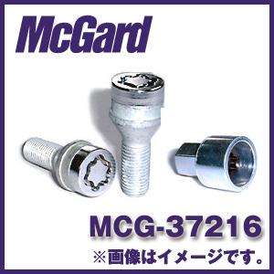 マックガード MCG-37216 4個入り 対応車種:フィアット、アルファロメオ、ランチア ロックボルトカラー:クローム【ホイールロック】