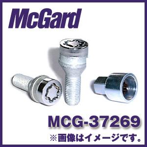 マックガード MCG-37269 4個入り 対応車種:フィアット、アルファロメオ、ランチア ロックボルトカラー:クローム【ホイールロック】