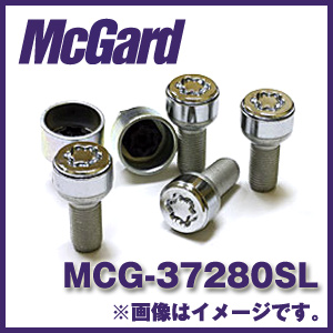 マックガード MCG-37280SL 4個入り 対応車種:フィアット、アルファロメオ、ランチア ハイセキュリティ ロックボルト カラー:クローム【ホイールロック】