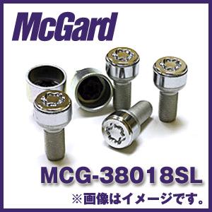 マックガード MCG-38018SL 4個入り 対応車種:アウディ、VW、ボルボ ハイセキュリティ ロックボルト カラー:クローム【ホイールロック】
