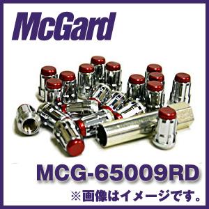 マックガード MCG-65009RD 16個入り 対応車種:トヨタ、ホンダ、ミツビシ(三菱)、マツダ、ダイハツ、イスズ ラグナットカラー:赤【ホイールロック】