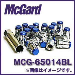 マックガード MCG-65014BL 16個入り 対応車種:トヨタ、ホンダ、ミツビシ(三菱)、マツダ、ダイハツ、イスズ ラグナットカラー:青【ホイールロック】