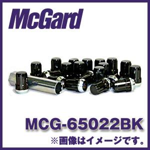 マックガード MCG-65022BK 16個入り 対応車種:ニッサン(日産)、スバル、スズキ ラグナットカラー:黒【ホイールロック】