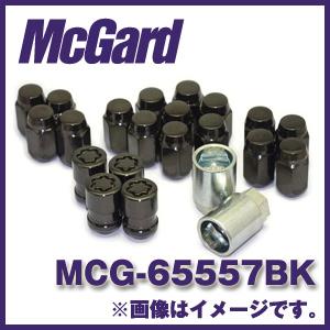 マックガード MCG-65557BK 20個入り 対応車種:トヨタ、ミツビシ(三菱)、マツダ、ホンダ、ダイハツ、イスズ インストレーションキットカラー:ブラック【ホイールロック】