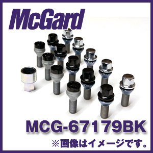【送料無料!】マックガード MCG-67179BK ホイールロックボルト インストレーションキット カラー:黒 適合車種:BMWなど [M12x1.5mm テーパータイプ 首下長さ26mm]