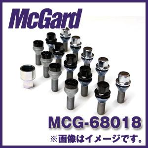 【送料無料!】マックガード MCG-68018 ホイールロックボルト インストレーションキット カラー:クローム 適合車種:Audi、VWなど [M14x1.5mm 球面タイプ(13R) 首下長さ27mm]