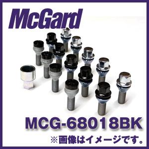 【送料無料!】マックガード MCG-68018BK ホイールロックボルト インストレーションキット カラー:黒 適合車種:Audi、VWなど [M14x1.5mm 球面タイプ(13R) 首下長さ27mm]