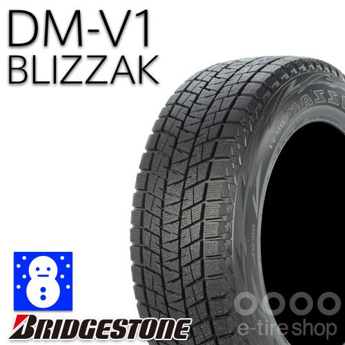ブリヂストンブリザックDM-V1215/60R1796Q17インチスタッドレスタイヤ1本