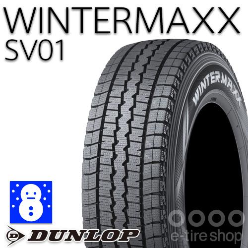 ダンロップWINTERMAXXSV01165R146PR14インチスタッドレスタイヤ1本