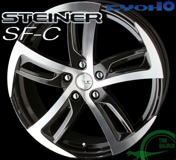 【KYOHO】 シュタイナー SF-C 19×7.5J PCD114/5 +48 ボア径:73φ カラー:エメラルドブラック/ポリッシュ×エッジミーリング 【STEINER SF-C】 注)ホイール1枚です