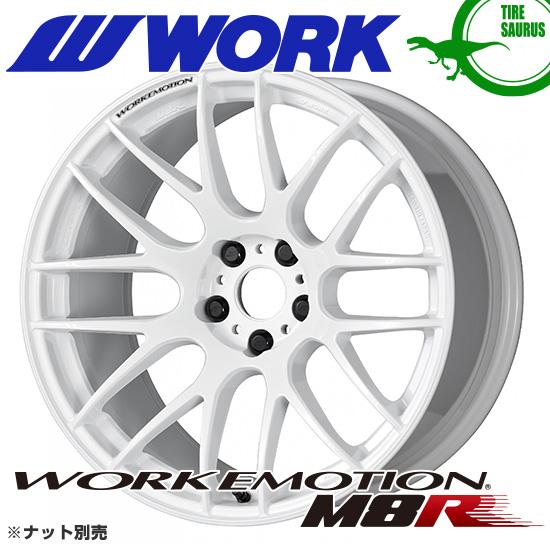 WORK WORK EMOTION M8R 19×8.5J PCD114/5 +38 ミドルテーパー カラー:ホワイト(WHT) [エムエイトアール] 注)ホイール1枚です