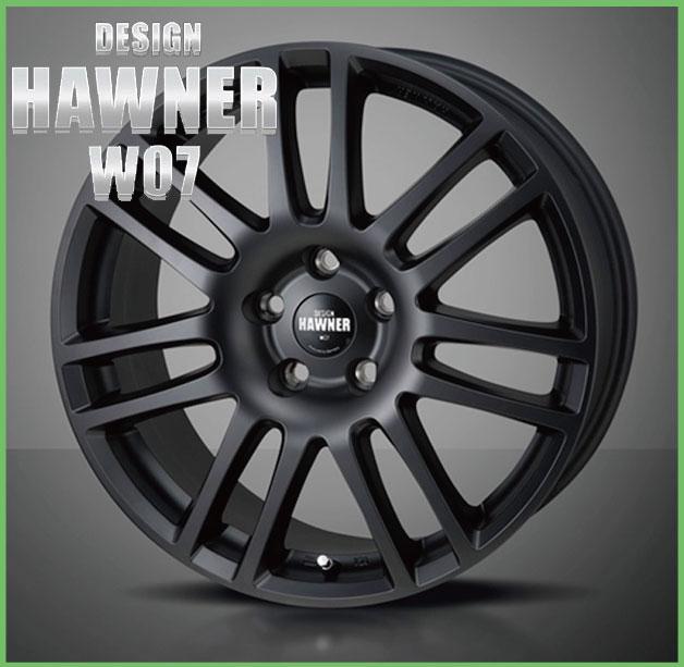 【ホイール1枚】ハウナーデザイン W0717×7.5J PCD112/5H +50 ハブ径:φ57.1 カラー:マットブラック[MONZA JAPAN][HAWNER DESIGN W07]