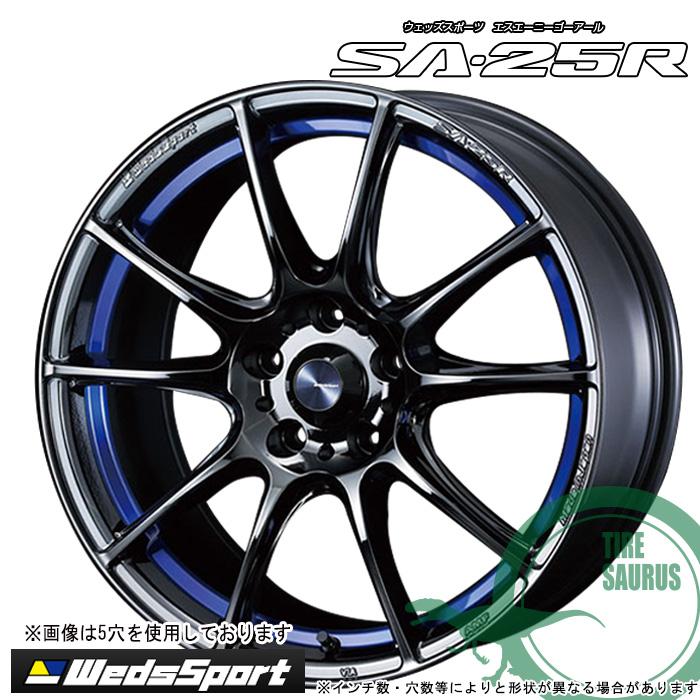 Weds sport SA-25R 17×7.0 4/100 +43 FACE F カラー:BLC(ブルーライトクロームツー) [ウェッズスポーツ エスエーニーゴーアール] ホイール1枚価格