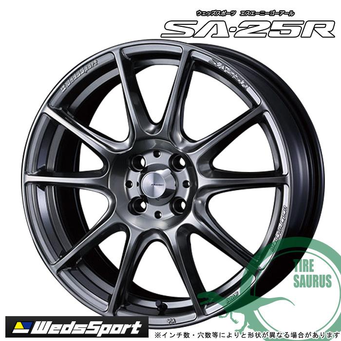Weds sport SA-25R 17×7.0 4/100 +50 FACE F カラー:PSB(プラチナシルバーブラック) [ウェッズスポーツ エスエーニーゴーアール] ホイール1枚価格
