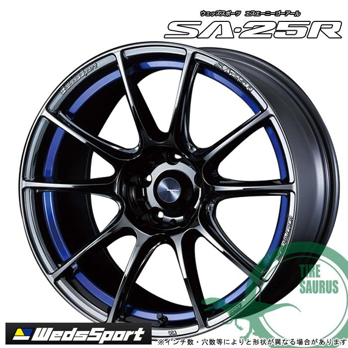 Weds sport SA-25R 18×9.5 5/114 +12 FACE R カラー:BLC(ブルーライトクロームツー) [ウェッズスポーツ エスエーニーゴーアール] ホイール1枚価格