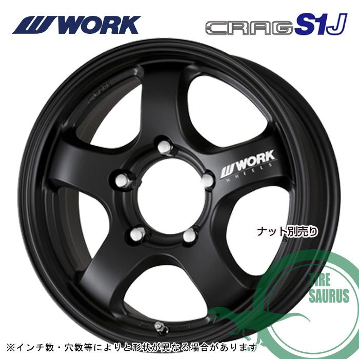 WORK CRAG S1J 16×5.5 5/139 +20   カラー:マットブラック(MBL)[ワーククラッグエスワンジェイ] ホイール1枚価格