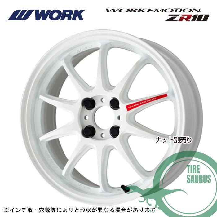 WORK EMOTION ZR10 16×6.5 4/100 +50 セミテーパー カラー:アズールホワイト(AZW) [ワークエモーション ズィーアールテン] ホイール1枚価格