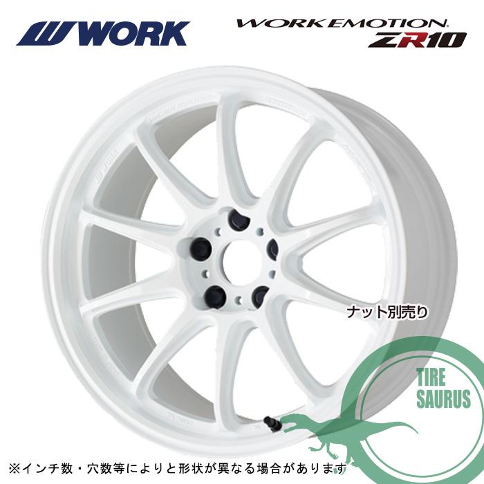 WORK EMOTION ZR10 18×9.5 5/114 +12 ディープテーパー カラー:アズールホワイト(AZW) [ワークエモーション ズィーアールテン] ホイール1枚価格
