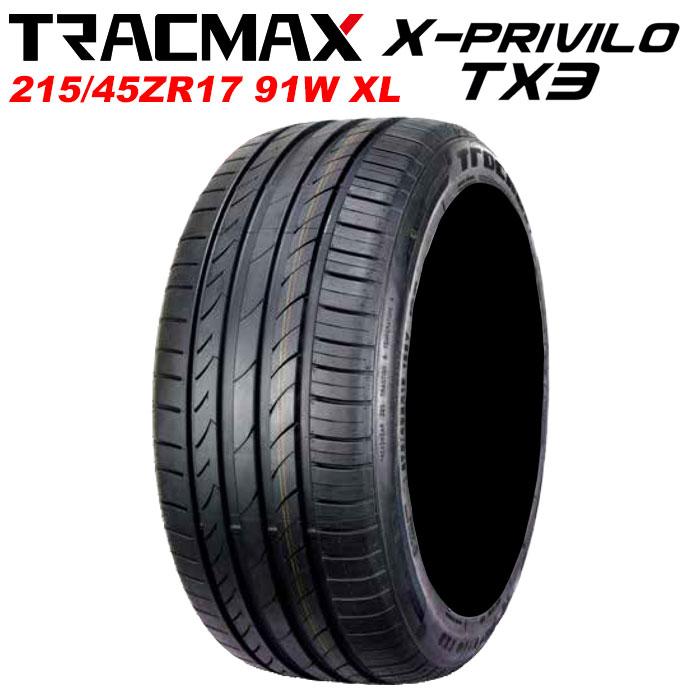 送料無料 北海道 沖縄 直送商品 購入 離島を除く TRACMAX 215 45R17 91W パフォーマンス 1本 XL 夏タイヤ X-privilo トラックマックス サマータイヤ TX3