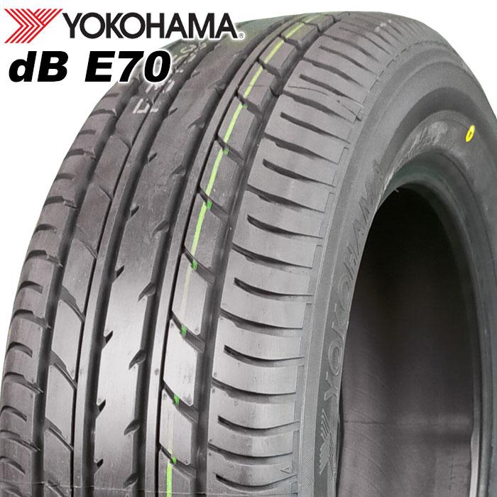 送料無料 北海道 沖縄 離島を除く YOKOHAMA 205 60R16 92V サマータイヤ 低廉 いつでも送料無料 夏タイヤ ヨコハマタイヤ デシベル 1本 dB E70D