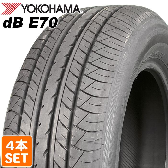 送料無料 北海道 沖縄 離島を除く YOKOHAMA 超美品再入荷品質至上 215 60R16 高い素材 95V E70B デシベル ヨコハマタイヤ サマータイヤ 4本セット 夏タイヤ dB