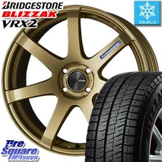 ブリヂストン ブリザック VRX2 スタッドレスタイヤ スタッドレス ● 165/50R16 ENKEI PerformanceLine PF07 -COLORS- ホイールセット 4本 16 X 5 +45 4穴 100