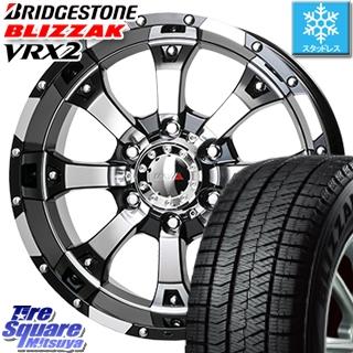 ブリヂストン ブリザック VRX2 スタッドレスタイヤ スタッドレス ● 225/40R18 MKW MK-46 ダイヤカットグロスブラック ホイールセット 4本 18インチ 18 X 8.5 +45 5穴 114.3