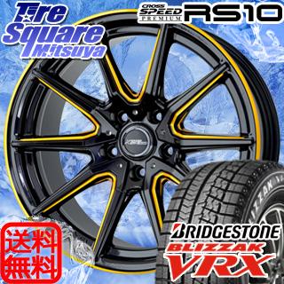 ブリヂストン ブリザック VRX メジャー スタッドレスタイヤ 215/60R17HotStuff クロススピードプレミアム RS-10 軽量 ホイール 4本セット 17インチ 17 X 7 +55 5穴 114.3