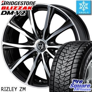 ブリヂストン ブリザック DM-V2 2018年製 スタッドレス スタッドレスタイヤ 235/55R18 WEDS ウェッズ RIZLEY ライツレー ZM ホイールセット 4本 18インチ 18 X 7.5 +38 5穴 114.3