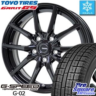 TOYO トーヨー GARIT ガリット G5 スタッドレス スタッドレスタイヤ 215/45R18 HotStuff 軽量設計!G.speed G-02 ブラック ホイールセット 4本 18インチ 18 X 7.5 +48 5穴 114.3