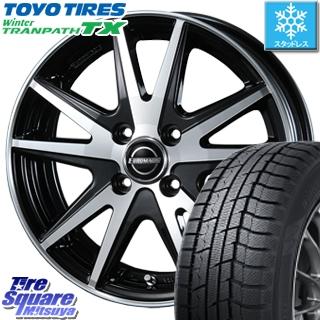 【5/10 Rカードで最大46倍】 TOYO ウィンター トランパス TX 軽自動車 スタッドレスタイヤ 155/65R14 BLEST EUROMAGIC Lance STP ホイールセット 14インチ 14 X 4.5J +45 4穴 100