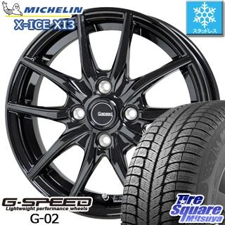 ミシュラン X-ICE XI3 エックスアイス スタッドレス スタッドレスタイヤ 175/65R14 HotStuff G.speed G-02 ブラック ホイールセット 4本 14インチ 14 X 5.5 +38 4穴 100