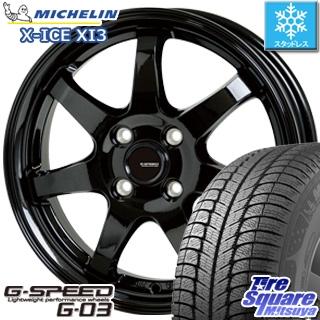 ミシュラン X-ICE XI3 エックスアイス スタッドレス スタッドレスタイヤ 155/65R14 HotStuff G-SPEED G-03 ブラック ホイールセット 4本 14インチ 14 X 4.5 +45 4穴 100