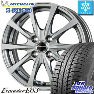 ミシュラン X-ICE XI3 エックスアイス スタッドレス スタッドレスタイヤ 165/70R14 HotStuff エクシーダー E03 4本 ホイールセット 14インチ 14 X 5.5 +38 4穴 100