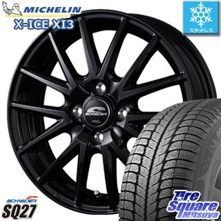 ミシュラン X-ICE XI3 エックスアイス スタッドレス スタッドレスタイヤ 155/65R13 MANARAY SCHNEDER SQ27 ブラック ホイールセット 4本 13インチ 13 X 4 +43 4穴 100