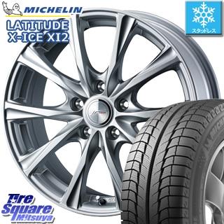 ミシュラン LATITUDE X-ICE XI2 ラチチュード エックスアイス スタッドレス スタッドレスタイヤ 235/65R17 WEDS ジョーカーマジック ホイールセット 4本 17インチ 17 X 7 +48 5穴 114.3