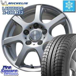 ミシュラン LATITUDE X-ICE XI2 XICE ラチチュード エックスアイス スタッドレスタイヤ 正規品 235/65R17 WEDS 38402 ヴォルガ7 VOLGA7 取り寄せ ホイールセット 4本 17インチ 17 X 7 +38 5穴 114.3