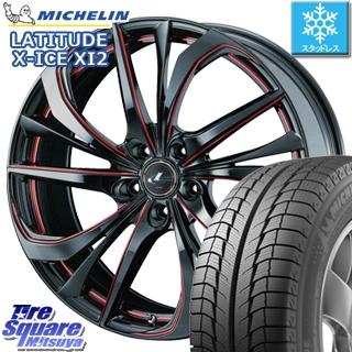 ミシュラン LATITUDE X-ICE XI2 XICE ラチチュード エックスアイス スタッドレスタイヤ 正規品 235/65R18 WEDS ウェッズ Leonis レオニス TE ホイールセット 4本 18インチ 18 X 8 +42 5穴 114.3